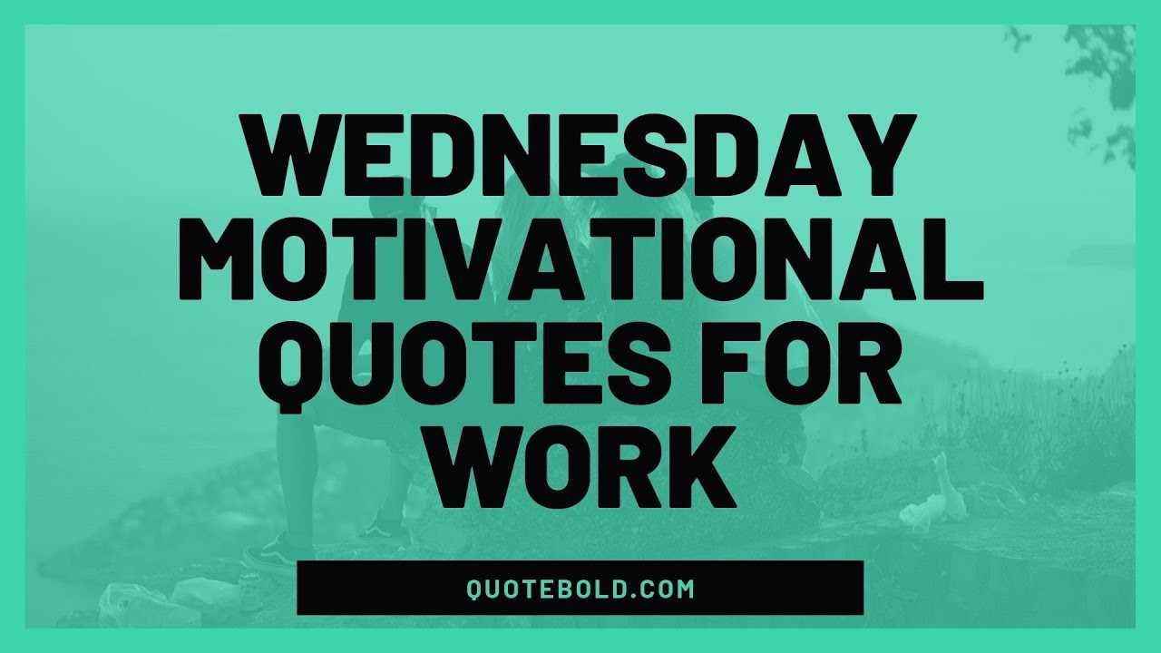 Best Wednesday Motivational Quotes Images