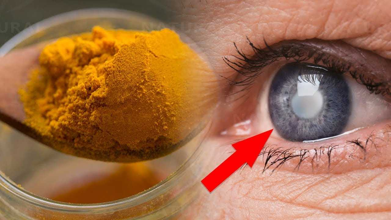 Turmeric Benefits to Cure Under-Eye Dark Circles